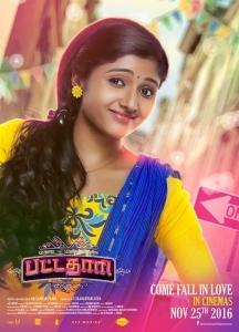Vizhithiru Tamil Movie Actress Adhiti Stills