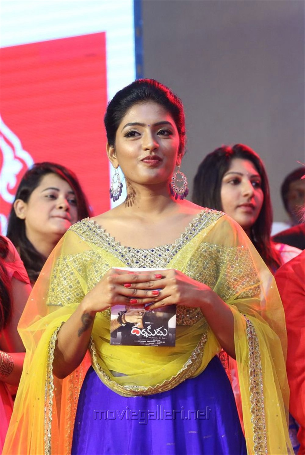 Actress Eesha Rebba Photos at Darshakudu Movie Audio Release Function