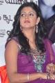 Vaagai Sooda Vaa Actress Iniya Hot Pics