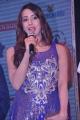 Actress Sanjana Photos @ TSR Crescent Cricket Cup 2013 Curtain Raiser