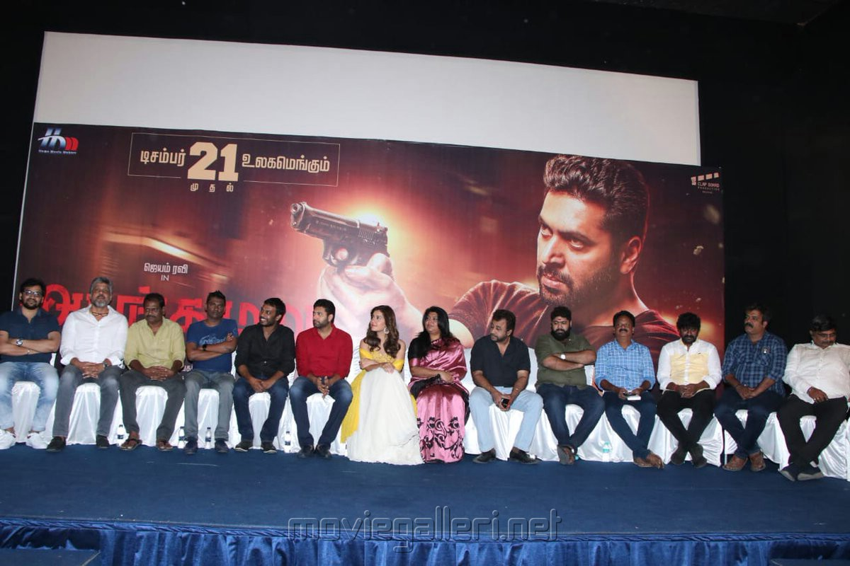 Adanga Maru Press Meet Stills