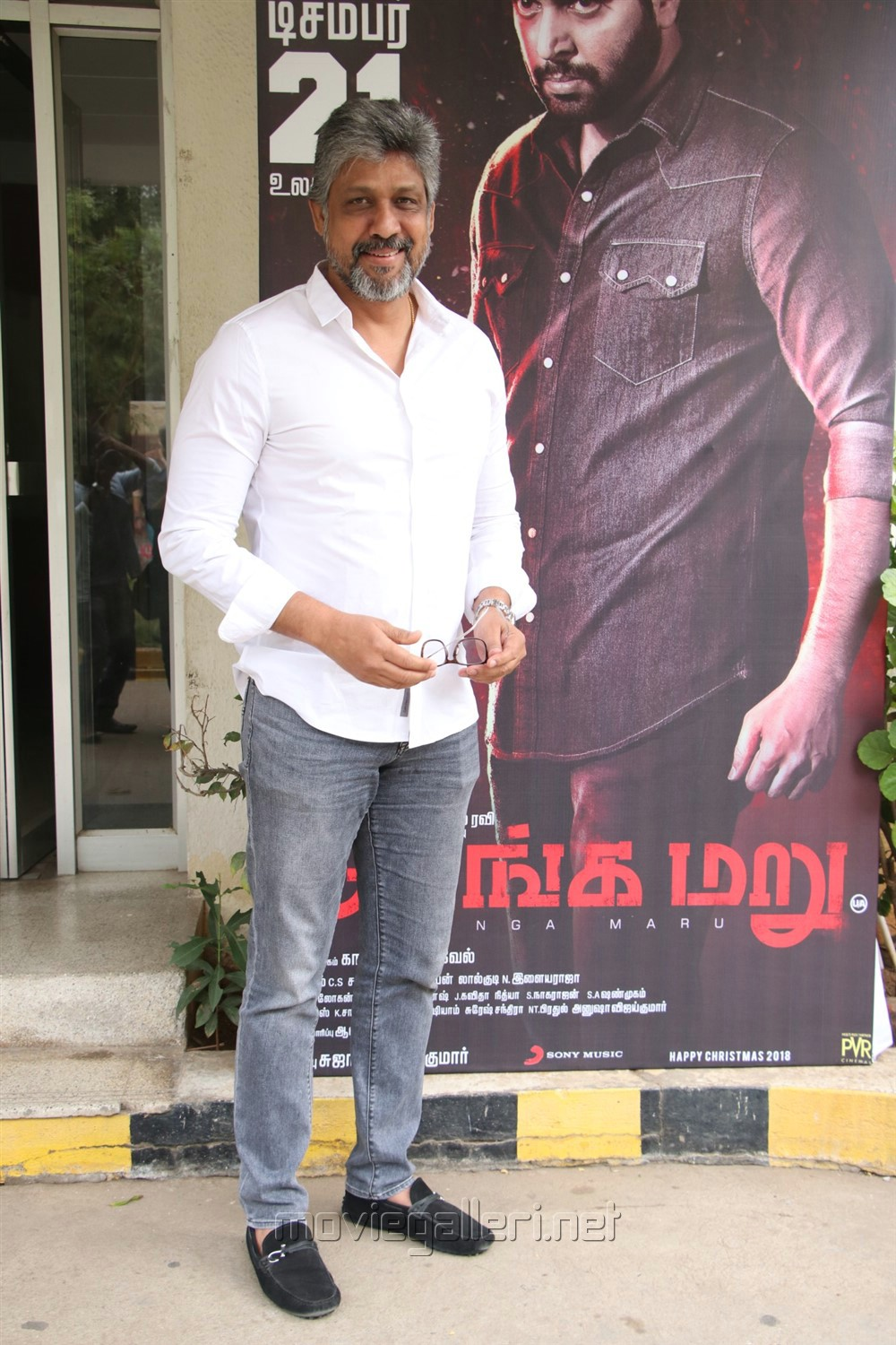 Sampath Raj @ Adanga Maru Press Meet Stills