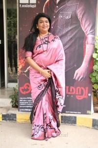 Producer Sujataa Vijaykumar @ Adanga Maru Press Meet Stills