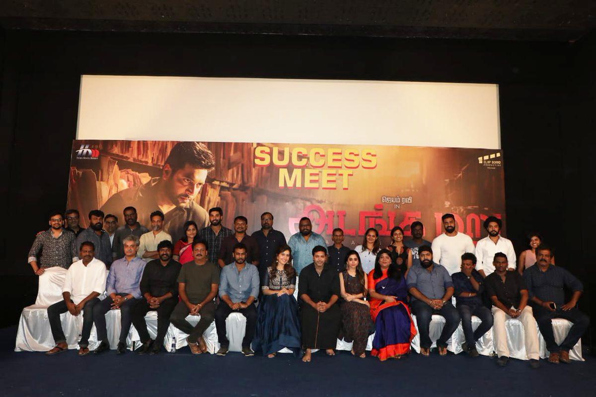 Adanga Maru Success Meet Stills