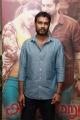 Director Karthik Thangavel @ Adanga Maru Success Meet Stills