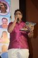 Poovilangu Mohan @ Adanga Pasanga Movie Audio Launch Stills