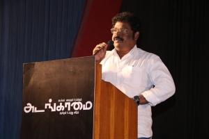 Va Gauthaman @ Adangamai Movie Audio Launch Stills