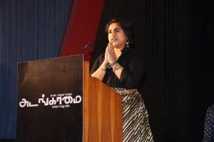 Vanitha Vijayakumar @ Adangamai Movie Audio Launch Stills