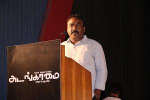 R. Gopal @ Adangamai Movie Audio Launch Stills