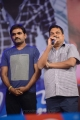 Maruthi @ Adda Movie Audio Release Stills
