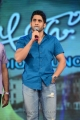 Naga Chaitanya @ Adda Movie Audio Release Photos