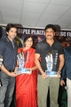 Adda Movie Platinum Disk Function Stills