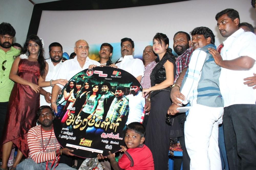 Atharampalli Aarambam Movie Audio Launch Photos