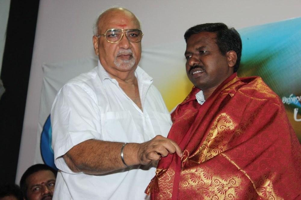 Adharam Palli Aarambam Movie Audio Launch Photos