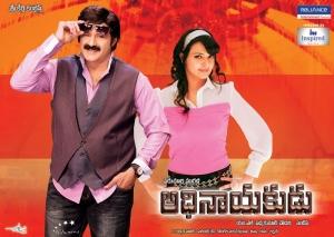 Balakrishna, Saloni in Adhinayakudu Movie Wallpapers