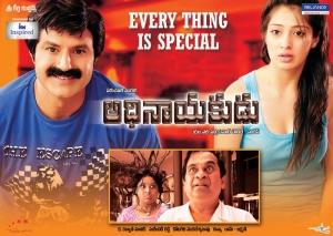 Balakrishna, Lakshmi Rai in Adhinayakudu Movie Wallpapers
