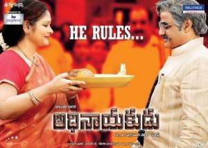 Jayasudha,Balakrishna in Adhinayakudu Movie Wallpapers