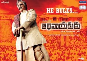 Balakrishna Old Man Getup in Adhinayakudu Movie Wallpapers