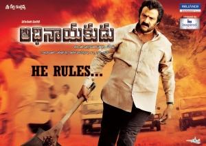 Balakrishna New Look in Adhinayakudu Movie Wallpapers
