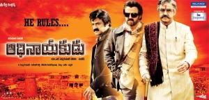 Balakrishna plays 3 roles in Adhinayakudu Movie Wallpapers
