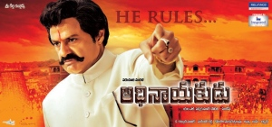 Nandamuri Balakrishna in Adhinayakudu Movie Wallpapers