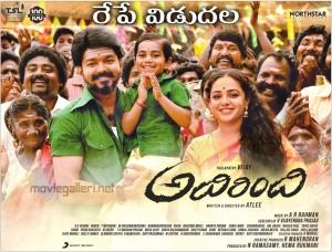 Vijay, Nithya Menon Adhirindhi Movie Release Tomorrow Posters