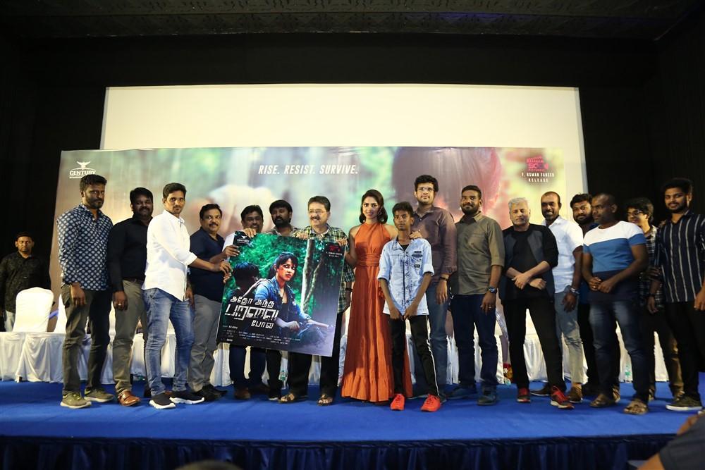 Adho Andha Paravai Pola Movie Press Meet Stills