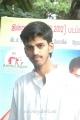 Adida Melam Movie Launch Stills