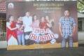 Adida Melam Movie Pooja Stills