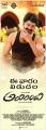 Vijay Adirindi Movie Releasing This Week Posters