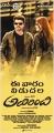 Vijay Kajal Adhirindhi Movie Releasing This Week Posters