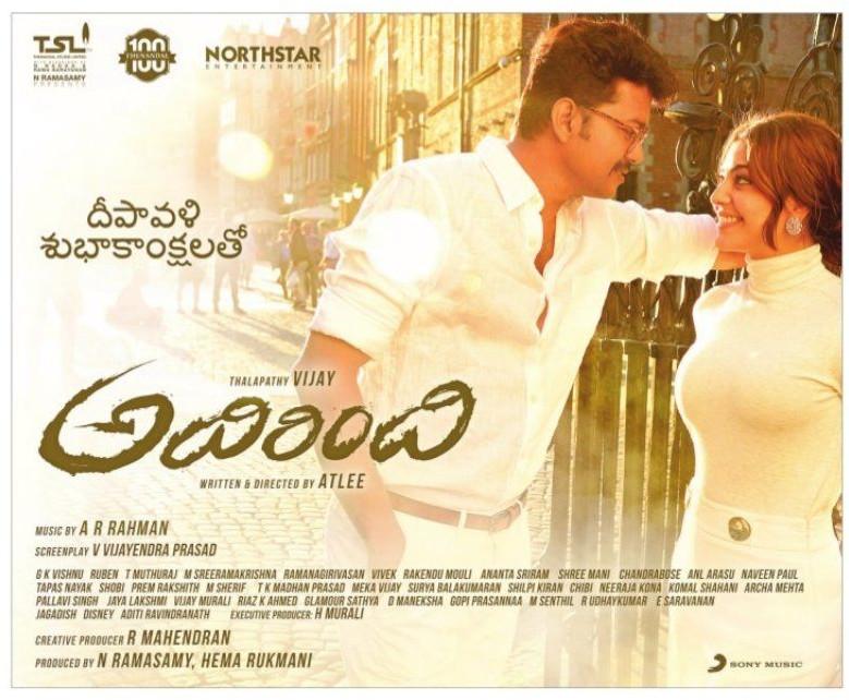 Vijay Kajal Adirindhi Movie Releasing This Week Posters