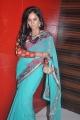 Actress Aarushi at Adithalam Movie Audio Launch Stills