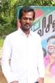 Director Thiraivannan @ Adra Machan Visilu Movie Press Meet Photos