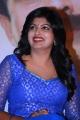 Actress Naina Sarwar @ Adra Machan Visilu Movie Press Meet Photos