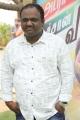 NR Raghunanthan @ Adra Machan Visilu Movie Press Meet Photos