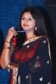 Adra Machan Visilu Movie Press Meet Photos