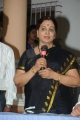 Vijaya Nirmala @ Adurthi Subba Rao Book Launch Photos