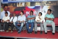 Adutha Kattam Movie Trailer Launch Stills