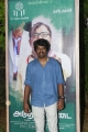 Justin Prabhakaran @ Adutha Saattai Audio Launch Stills