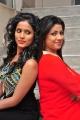 Prashanthi, Geethanjali @ Affair Movie Trailer Launch Stills