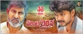 Jagapathi Babu, Vijay in Agent Bhairava Movie Release Posters