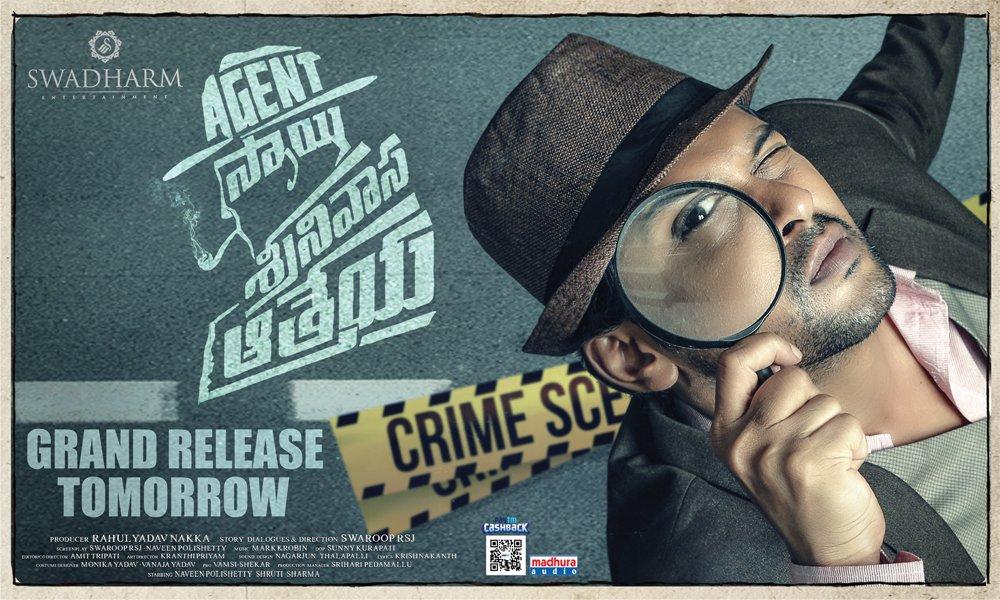 Naveen Polishetty in Agent Sai Srinivasa Athreya Movie Release Posters