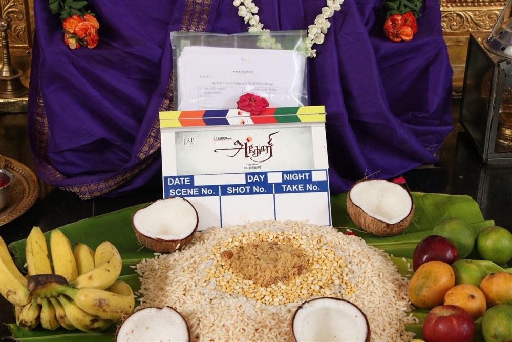 Aghori Movie Launch Stills