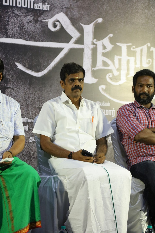 PT Selvakumar @ Aghori Movie Trailer Launch Stills