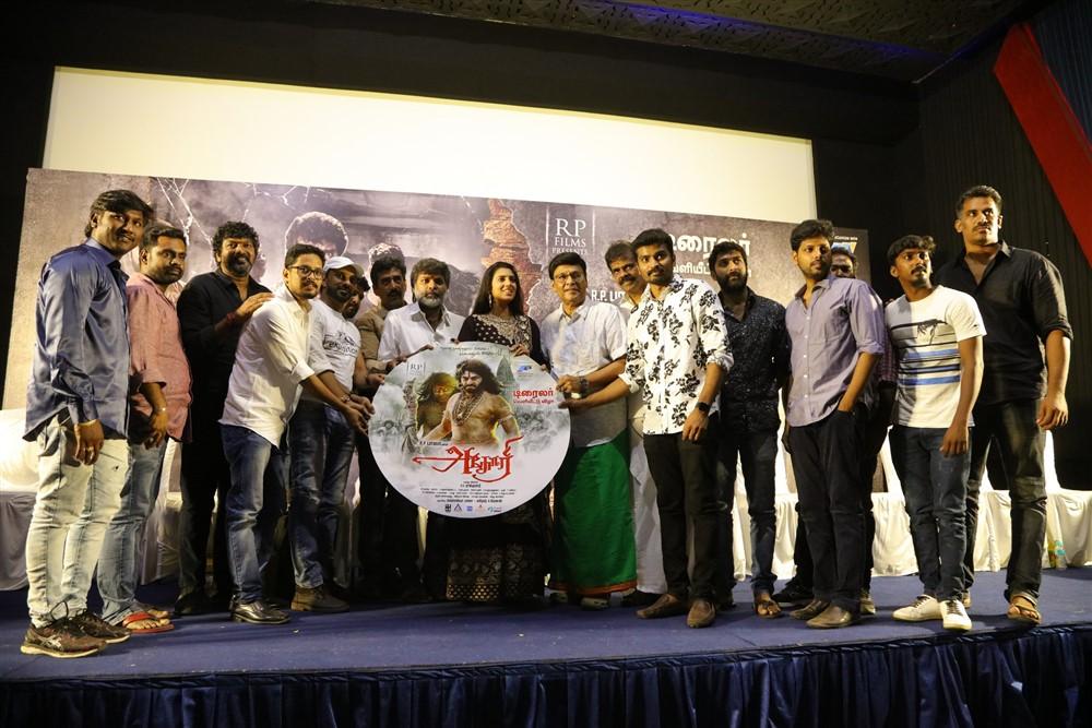 Aghori Movie Trailer Launch Stills