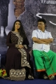 Kasthuri, K Bhagyaraj @ Aghori Movie Trailer Launch Stills
