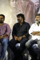 Mime Gopi @ Aghori Movie Trailer Launch Stills