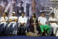 Aghori Movie Trailer Launch Stills