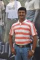 Agoram Tamil Movie Launch Stills
